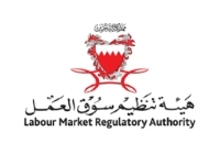 Labour Market Regulatory Authority