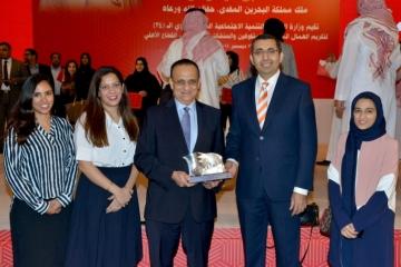 السيد يوسف ميرزا، نائب رئيس مجلس إدارة انفيتا البحرين يتسلم جائزة التميز في مجال التدريب وتأهيل العمالة الوطنية.
